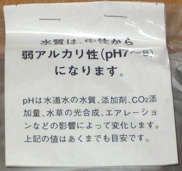 パンタナルの画像 p1_33